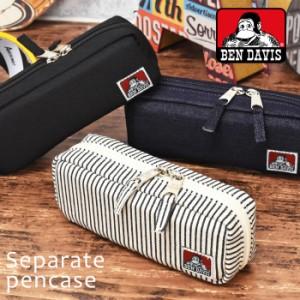 BEN DAVIS ベンデイビス オープン ペンケース ポーチ 筆箱 ふでばこ 小物入れ 3ルーム おしゃれ 大容量 ブランド シンプル 人気 化粧ポー