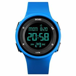 8d812b58e1 GOHUOS メンズ デジタル腕時計 50メートル防水 大きい文字盤 日付 曜日表示 夜光 LED バック