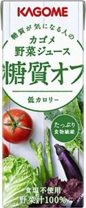 トマトジュース 栄養 カロリーの画像