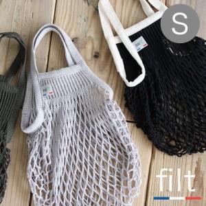9b1b91b8f24c 「FILT フィルト ネットバッグ Sサイズ」 【FILT 301 フィルト社 フランス ネットバッグ