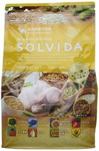 新品 ソルビダ(SOLVIDA) 室内飼育子犬用(インドアパピー) 1.8kg 在庫限り