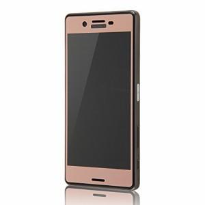 15793fc16b レイ・アウト Xperia X Performance ガラスフィルム 9H 全面保護 光沢0.33mm/ピンク