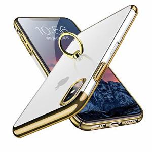 cb047bad53 Segoi iPhone Xs Max ケース リング付き 落下防止 耐衝撃 スタンド機能 メッキ加工 透明