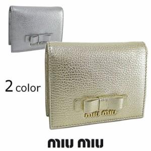 e0c572389534 ミュウミュウ/MIU MIU レディース 2つ折り財布/ミニ財布/ミニウォレット/