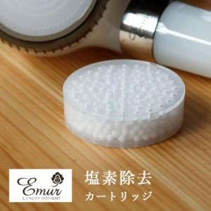 シャワーヘッドおすすめ マイクロバブルの画像