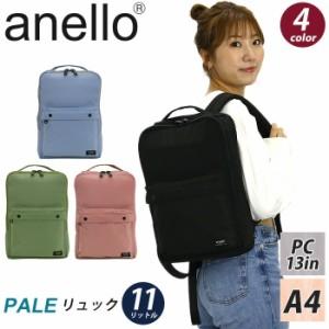 リュックサック anello アネロ スクエア リュック PALE くすみカラー くすみ系 バッグ 11L PC収納 タブレット収納 ディパック かばん メ