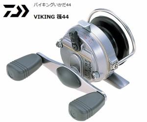 ダイワ バイキング  筏44 (O01) (D01)