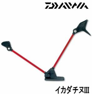 ダイワ イカダチヌ 3 / 筏用竿掛 (O01) (D01)