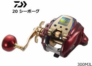 ダイワ 20 シーボーグ 300MJL / 電動リール 【送料無料】 (D01) (O01)
