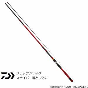 ダイワ 20 ブラックジャック スナイパー落とし込み ZERO37 / ヘチ竿 チヌ 黒鯛 (D01) (O01)