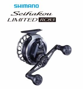 シマノ 20 セイハコウ リミテッド RC83 LEFT (左ハンドル) / リール (送料無料)
