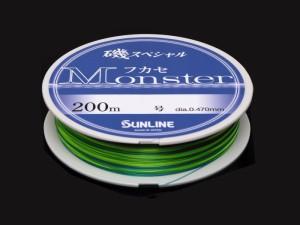サンライン 磯スペシャル フカセMonster 8号-200m / ナイロンライン