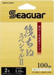 クレハ シーガー 筏ちぬスペシャル2 クリアー 100m 2.5号 / 道糸 ライン (メール便可) (O01)