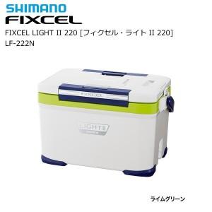 クーラー ライト90 シマノ LF-009N フィクセル ライムグリーン クーラーボックス 小型 釣り 9L