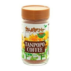 【ユニマットリケン】 たんぽぽコーヒー 葉酸プラス 150g 【健康食品】