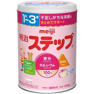 【明治】 明治ステップ 大缶 800g 【フード・飲料】