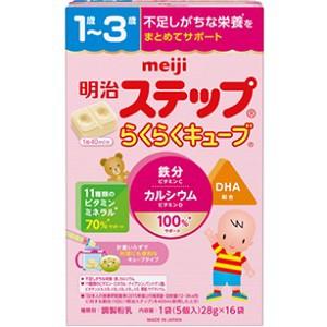 【明治】 明治ステップらくらくキューブ 大箱 448g(28g(5個)×16袋) 【フード・飲料】