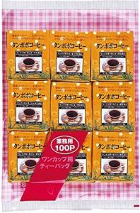 OSK業務用黒ゴマ黒豆入たんぽぽコーヒーティーパック2g×100袋(アルミ)