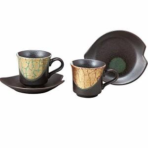 九谷焼 ペア コーヒーカップ 金箔彩 AK3-1006