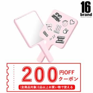 【発送日の翌日届く/あすつく】韓国コスメ ハンドミラー 16brand 16ブランド ハンドミラー 手鏡 メイク道具 メイクアップ