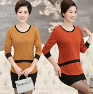 フォークロア ニットチュニック 大きいサイズ MB 婦人服 ファッション 30代 40代 50代 60代 ミセス おしゃれ