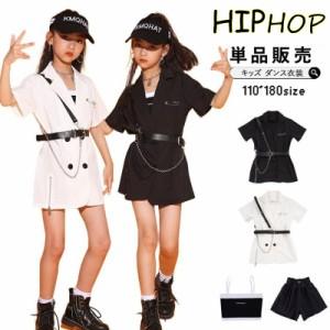 【期間限定購入】2点セット キッズ ダンス衣装 黒 トップス シャツ タンクトップ 半パンツ ヒップホップ 半袖 チアガール 女の子 カッコ