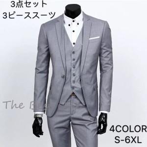 メンズ 3ピーススーツ スーツセットアップ ビジネススーツ 上下セット 三点セット フォーマル 黒スーツ 細身 紳士服 卒業式 大人式 結婚