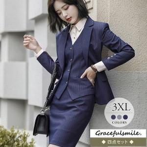 ビジネススーツ レディース パンツスーツ 大きいサイズ スカートスーツ 就活 面接 ジャケット 洗える リクルートスーツ スーツセット タ