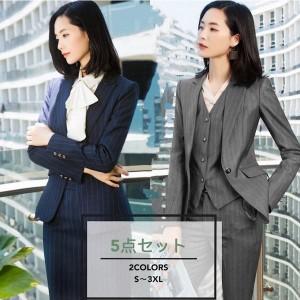 ビジネススーツ レディース パンツスーツ 大きいサイズ スカート 就活 面接 ジャケット 洗える リクルートスーツ スーツセット タイトス