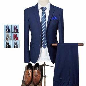 スーツ メンズ ビジネススーツ 2ピーススーツ 2つボタン カジュアルスーツ セットアップ スリム 同窓会 新年会 卒業式 秋物 秋冬