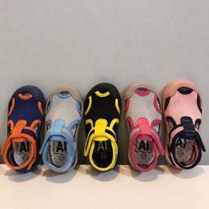 サンダル スポーツ 子供靴 ベビー キッズ ジュニア 子供用 メッシュ スポーツサンダル スポサン 男の子 女の子 シューズ切り替えカラー