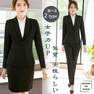 レディなワーク感に惚れ着まわし抜群気質OL ビジネスウェア 女性 スーツスカート スーツジャケット レディース フォーマルウェア 作業服