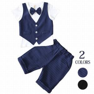 子供 キッズ フォーマル 男の子 スーツ セット 子供スーツ フォーマルスーツ 上下セット 重ね着Tシャツ+ハーフパンツ+蝶ネクタイ 3点セッ