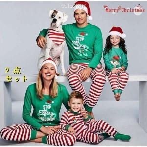クリスマス 衣装 親子衣装 3点セット大人用 子供用 キッズ ジュニア服