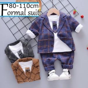 子供服 男の子 キッズ フォーマル スーツ ベビー タキシード 紳士風 ジャケット シャツ 上下セット おしゃれ 出産祝い 結婚式 誕生日 お