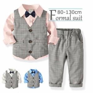 子供 ベビー フォーマル スーツ 子供服 ベビー服 紳士風 フォーマル 赤ちゃん 男の子 キッズ 上下セット 80-130cm