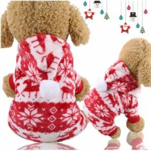 犬服 クリスマス ドッグウエア 小型犬 ペット服 サンタ コスプレ 中型犬 犬用 コスチューム 厚手 フード付き 冬物 ペット用品 ドッグ服