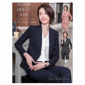 ビジネススーツ レディース パンツスーツ 大きいサイズ 就活 面接 ジャケット リクルートスーツ スーツセット スカート OL通勤 オフィス