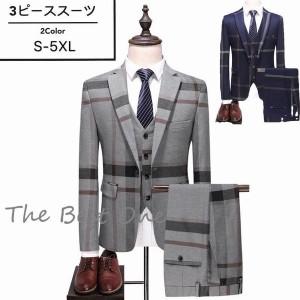 スリーピース スーツ スリムスーツ メンズスーツ ビジネススーツ フォーマルスーツ チェック柄 1ツボタンスーツ セットアップ スーツ 3点