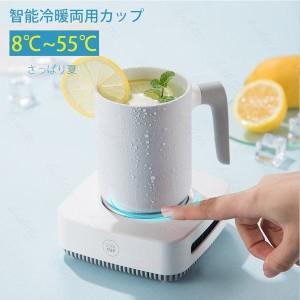 ドリンククーラー クーラーカップ 冷蔵庫 ミニ 小型 卓上用 保冷保温缶ホルダー カップ 急速