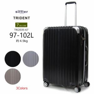 a6df4cabbc シフレ トライデント Siffler TRIDENT スーツケース TRI2035-67【ラッピング不可商品】