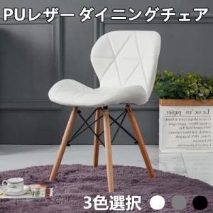 ダイニングチェア イームズチェア イス 椅子 PUレザー座面 レーダーチェア 木脚 組立簡単 おしゃれ 北欧 1脚