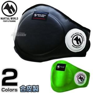 【マーシャルワールド】ベリープロテクター BLP1   ボディプロテクター ボクシング キックボクシング MMA 総合格闘技ト 空手 格闘技