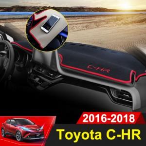 ダッシュボード カバー マット トヨタ C-HR CHR インテリア カーペット アクセサリー