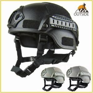 ヘルメット MICH2000 ミリタリー サバゲー サバイバルゲーム エアガン ABS 軽量 タクティカル