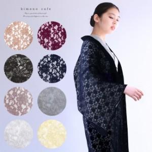 長羽織 上品 日本製 レース 長羽織 春 夏 秋 全6カラー 着物 和装 洒落