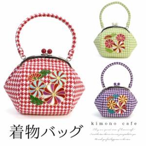 バッグ がま口 単品 振袖 結婚式 和装 レディース 婦人 女性 ねじ菊 刺繍 千鳥格子 赤 黄緑 紫