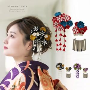 髪飾り 振袖用 3点セット 赤 紫 黒 つまみ細工 びら簪 正絹 日本髪 藤下がり 成人式 卒業式 振袖 着物