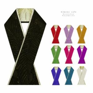 金通し重ね衿 孔雀 10色 正絹 振袖用重ね衿 重ね襟 成人式 訪問着 留袖