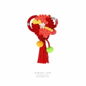 七五三 髪飾り 豪華三段丸菊 つまみ細工 房 赤 ピンク 菊 着物 三歳 七歳 ピン 女の子 着物 和装 飾り